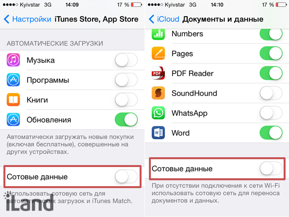 Отключение сотовых данных для iTunes и iCloud Drive