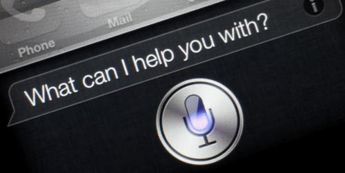Как включить Siri?
