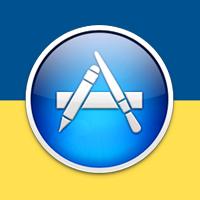Наконец дождались! В App Store появилась возможность регистрации украинского аккаунта!