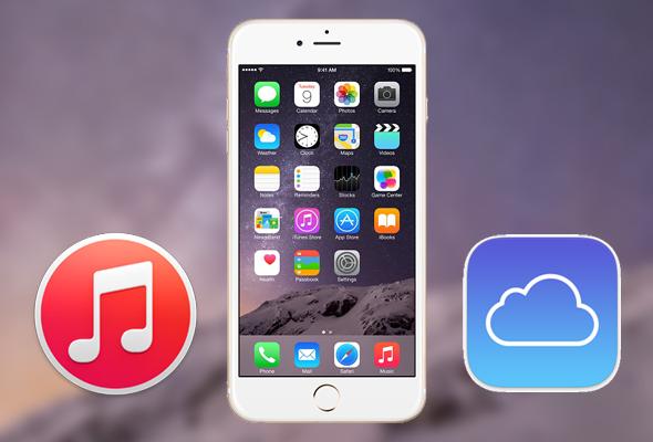 Как создать резервную копию iPhone или iPad