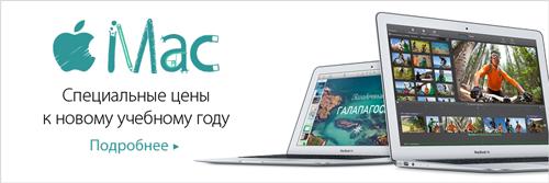bts-mac-iland.png