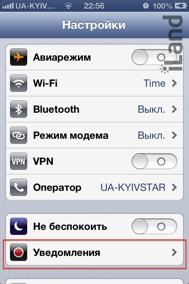 режим «Не беспокоить» в iOS 6