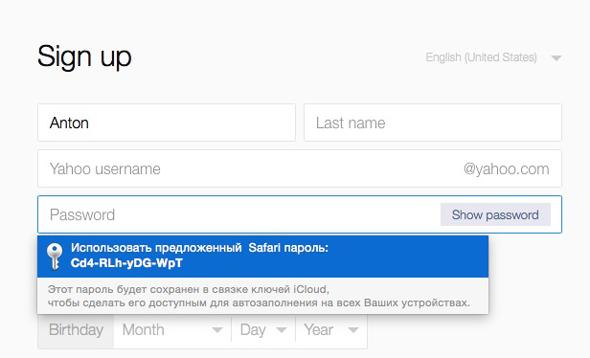 Автоматическая генерация паролей в Safari на Mac