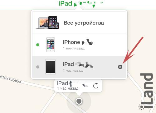 Удаление iPhone из iCloud