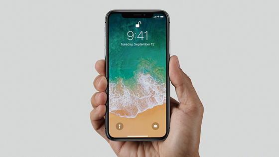 Так виглядає iPhone X