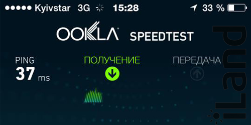 3G-интернет Kyivstar