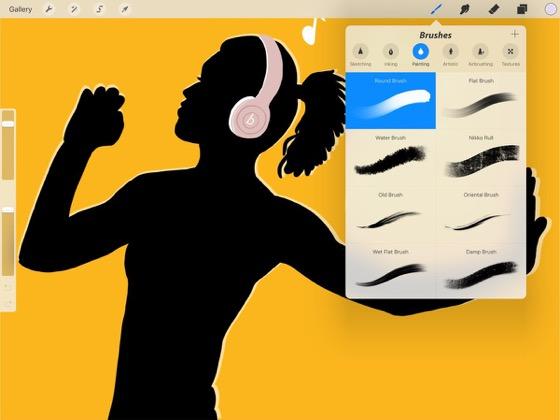 Procreate -близький додаток до Photoshop на Mac