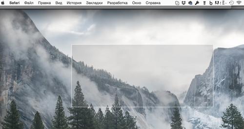 Эти советы сделают вас настоящим мастером скриншотов на Mac