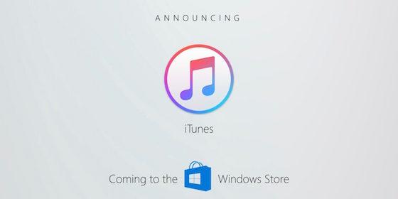Apple працює над приведенням iTunes до Windows Store