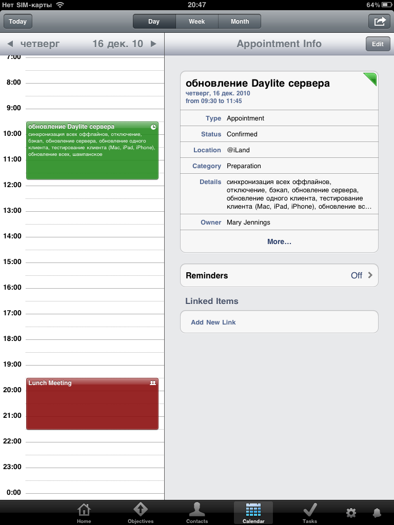 Daylite iPad