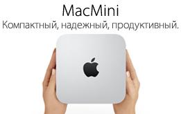 MacMini