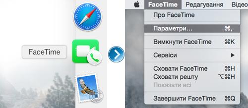 Настройка звонков на Mac