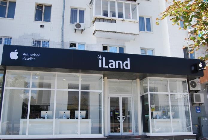 iLand открывает в Киеве магазин продукции Apple клубного типа