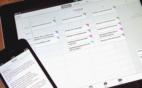 Apple выпустила специальное приложение для WWDC