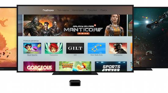 Apple TV — будущее телевидения