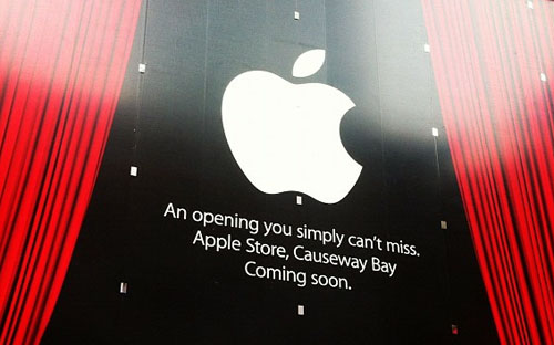 Apple открывает третий магазин в Гонконге