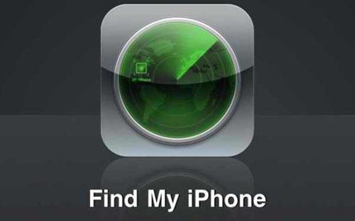 Теперь карты iOS 6 могут подсказать дорогу к вашему iPhone или Mac