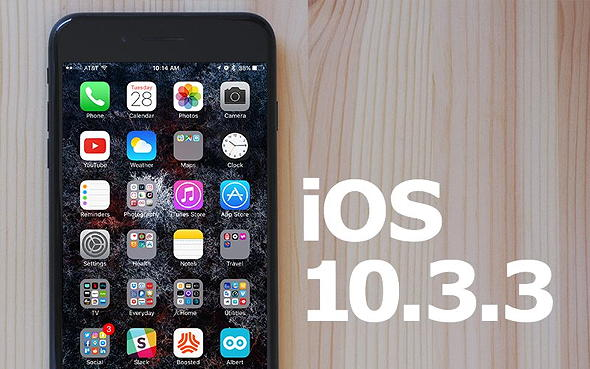 [Оновлено] Apple випустила оновлення iOS 10.3.3  з виправленням помилок та поліпшенням безпеки