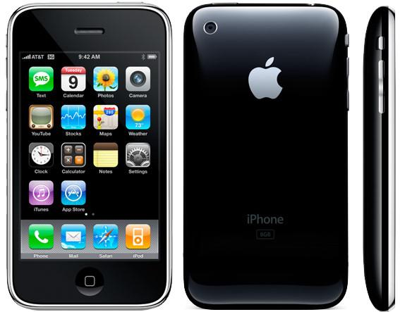 iPhone 3GS і сьогодні виглядає стильно
