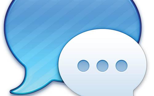 Как сделать сообщения iMessage скрытыми от посторонних глаз