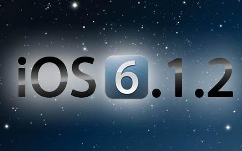 Вышли новые версии iOS и iTunes