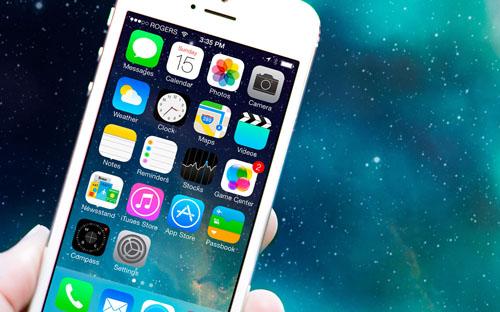 Apple разослала вторую бету iOS 7.1 разработчикам