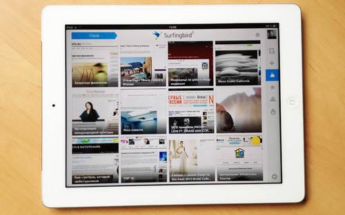 Surfingbird для iPad: проведите время с пользой