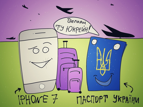 iPhone 7, вітаємо в Україні!