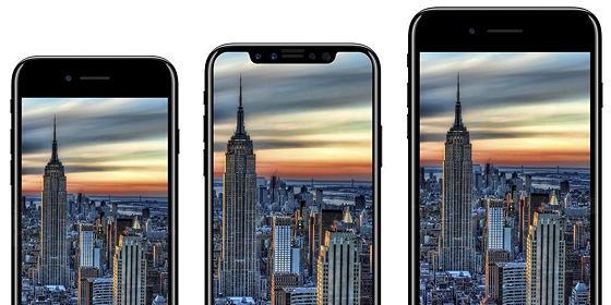 iPhone 8 між iPhone 7 та iPhone 7 Plus