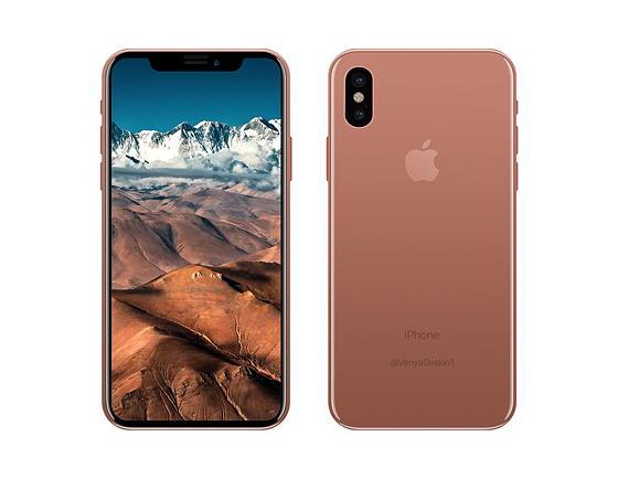 iPhone 8 у кольорі Багряне золото