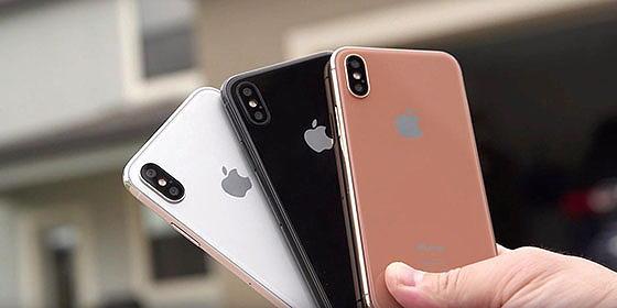 Спойлер восьмої моделі iPhone