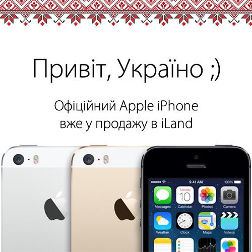Почему стоит выбрать официальный iPhone?