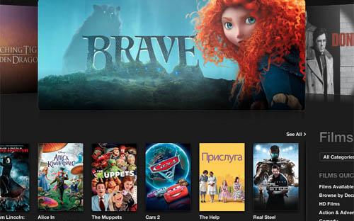 Теперь в украинском iTunes можно покупать и арендовать фильмы