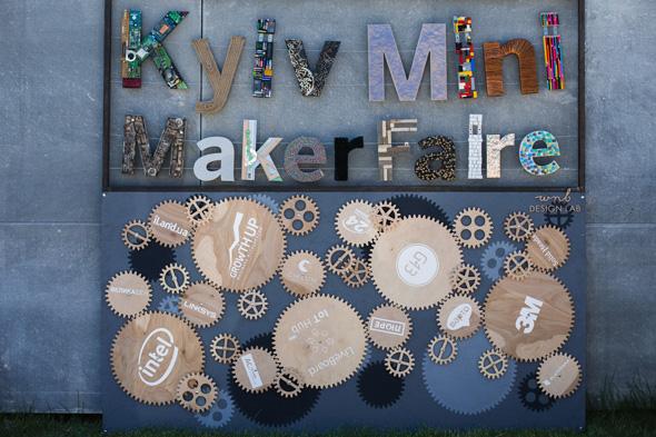 Мы это сделали: Kyiv Maker Faire