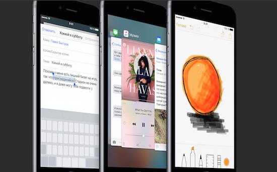 Тот же iPhone, только абсолютно новый — iPhone 6s/6s Plus
