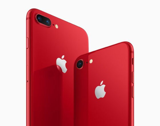 (PRODUCT) RED iPhone 8 і (PRODUCT) RED iPhone 8 Plus