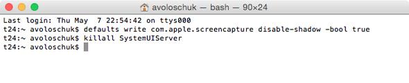 Отключение тени в скриншотах на Mac