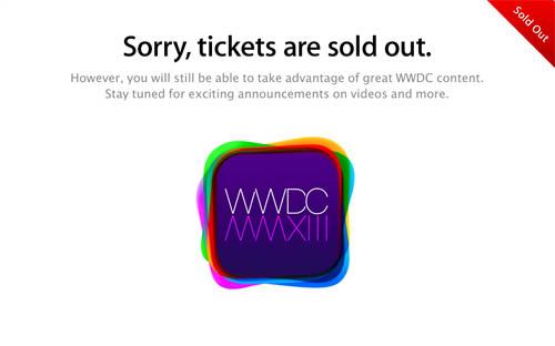Все билеты на WWDC 2013 были раскуплены всего за 2 минуты