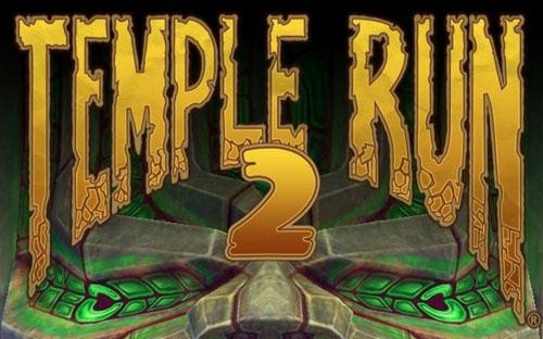Сегодня выходит Temple Run 2