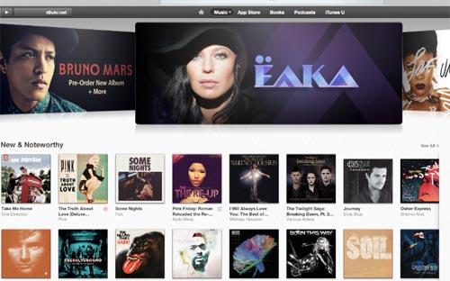 iTunes Store офіційно запрацював в Україні