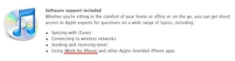 iWork для iPhone, уже скоро