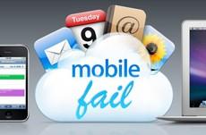 Джобс: «MobileMe не соответствует стандартам Apple»