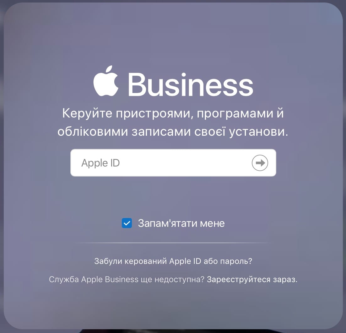 Apple Business Manager ABM DEP