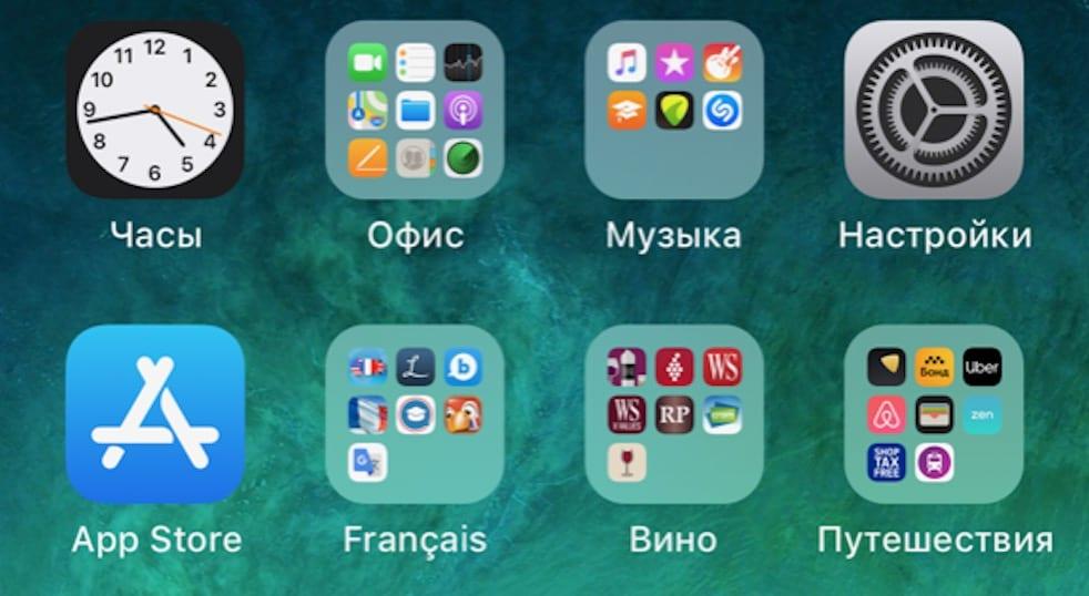 iPhone Home Screen Олексія Дмитрієва