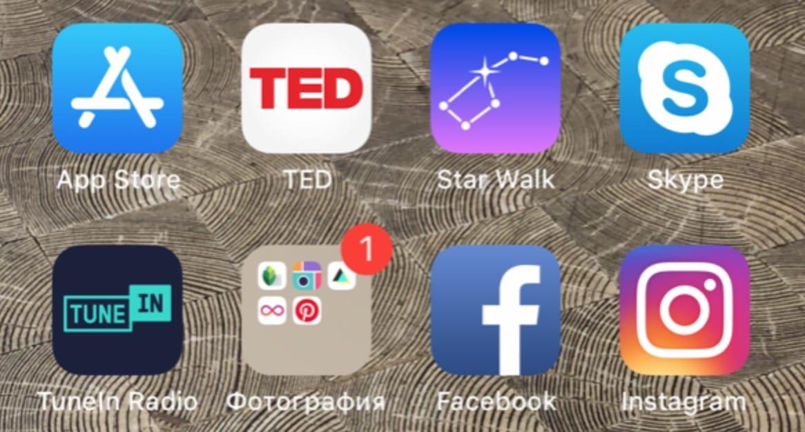 iPhone Home Screen Катерины Кириченко