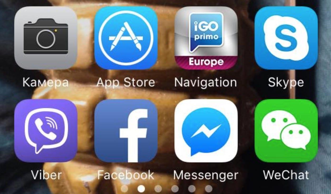 iPhone Home Screen Володимира Харченко
