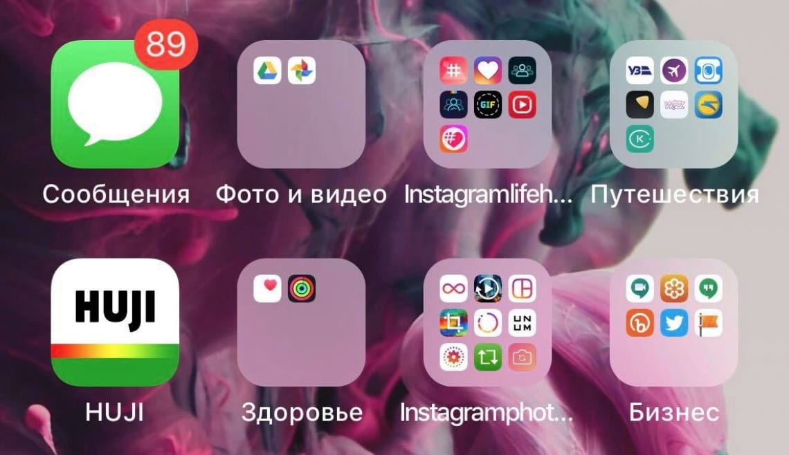 iPhone homescreen: Эллина Медынская