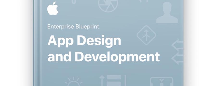 Дизайн та розробка програм для Enterprise