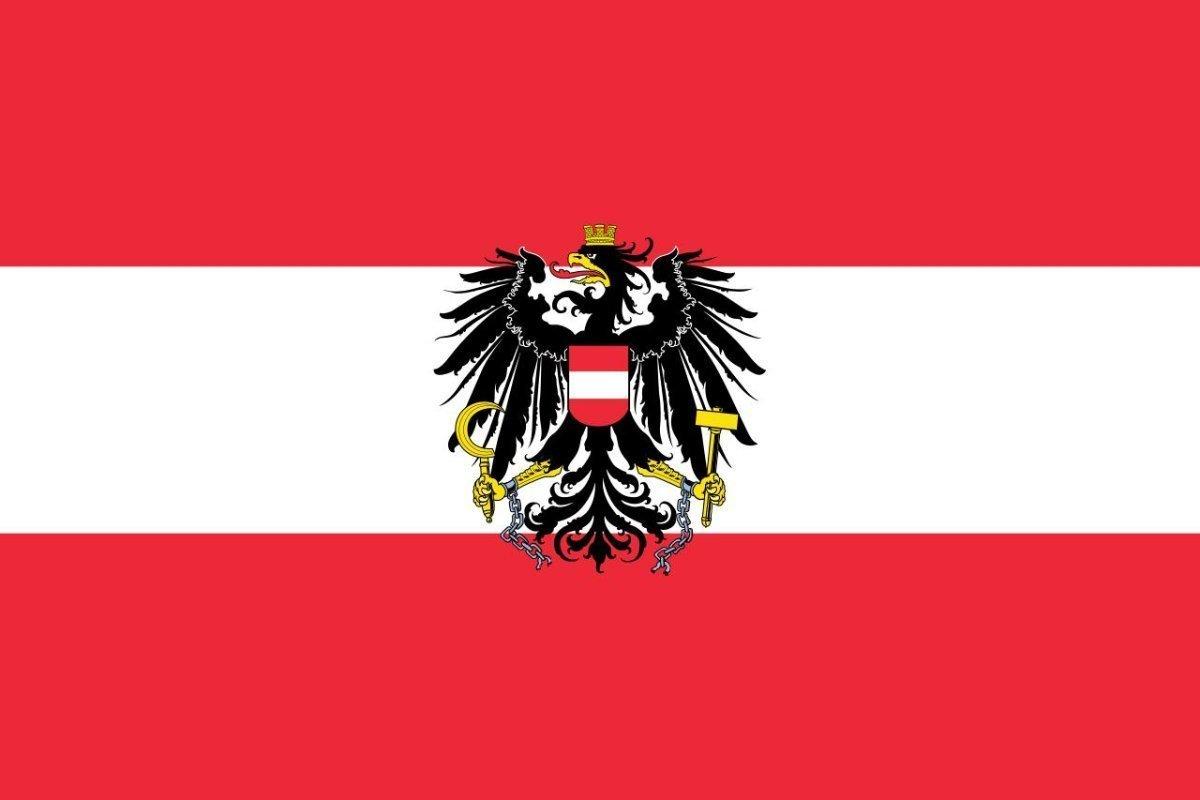 До сервісу Have I Been Pwned приєдналися державні установи Австрії