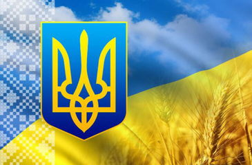🇺🇦 З Днем Незалежності України!